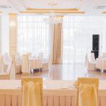 Банкетный зал Золотой в ресторанном комплексе Космос